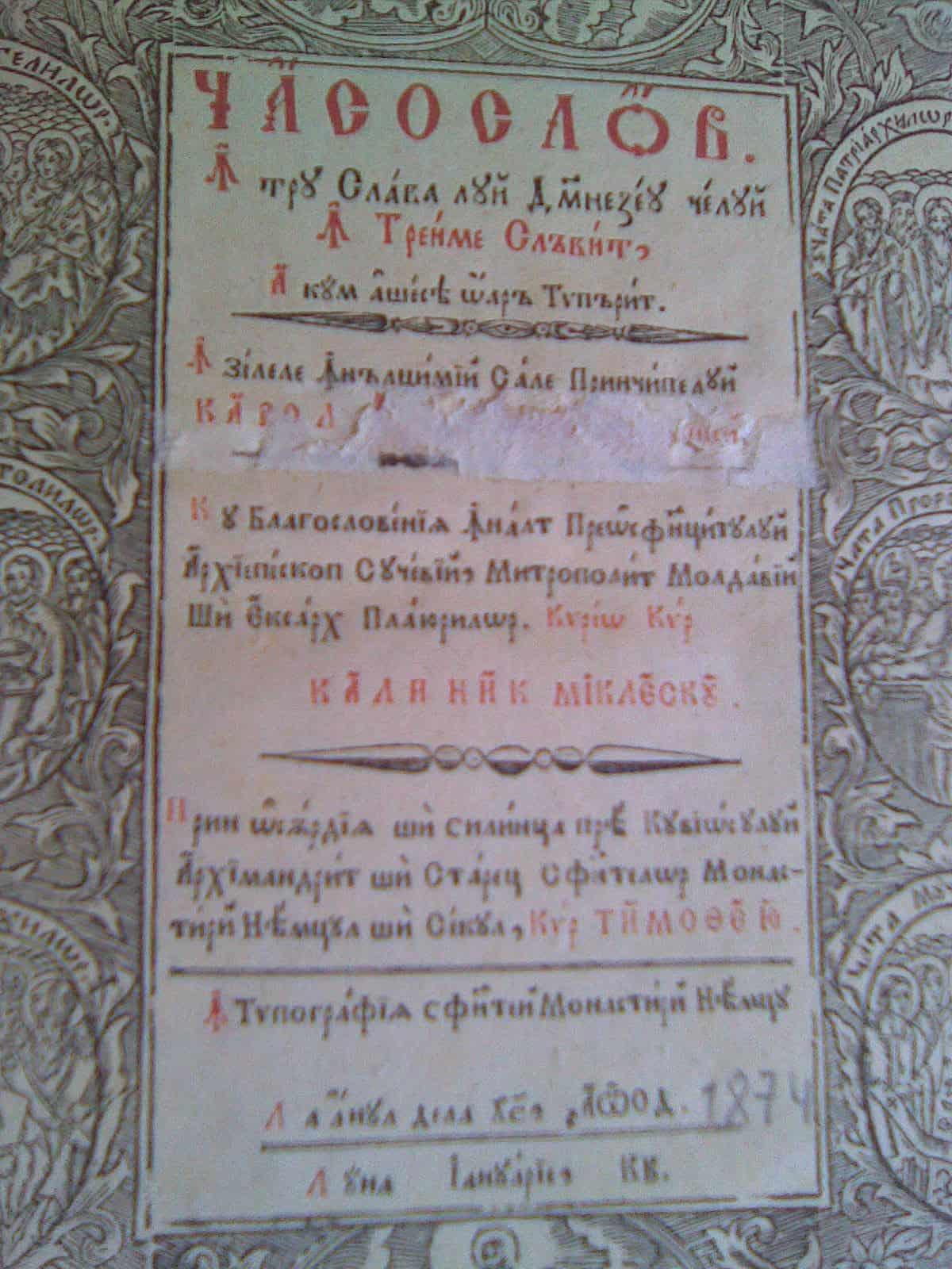 carte veche religioasa anii 1800 ceaslov