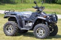 ATV Hunter 550-SXL / 4X4 / WINCH / 4x suspensie, 2015