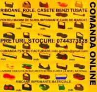 Casete/Riboane pentru masini de scris 0744373828 role cu banda tusata masini de calcul.