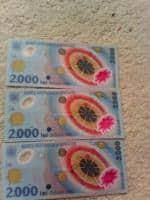 vand lot 3 bancnote 2000 lei eclipsa serii consecutive