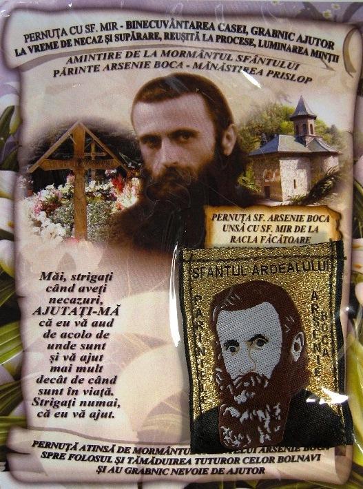 Pernuţă cu Sfântul Mir - grabnic ajutor la vreme de necaz