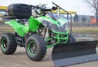ATV Nitro Renegade 125cc Livrare rapida