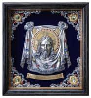 Icoana chipul domnului Isus Hristos