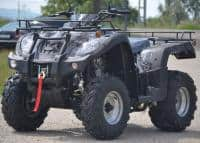 ATV Nitro Rebel 250 WatterColled Road Legal