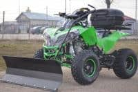 Atv Yamaha  WARRIOR(X-treme)