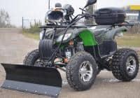 Atv Vyctorios EGL Farmer Nytro->Quad