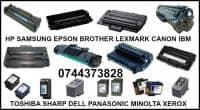 Consumabil ptr.imprimanta, multifunctionala, copiatoare si faxuri.