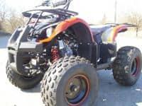 ATV Nou Hummer 125cc Bonus Casca Livrare in 24h