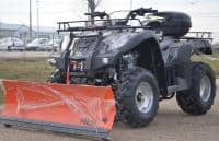 ATV Nitro Rebel 250 WatterColled Road Legal