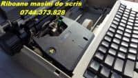Banda masina de scris Panasonic KX-R, Olivetti