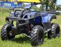 ATV KXD-NITRO MEGA GRIZZLY,LIVRARE RAPIDA