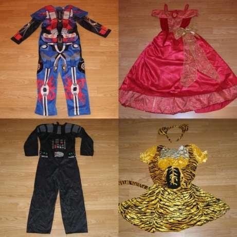 Costume carnaval serbare halloween de vanzare