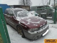 Vand Subaru Legacy  din 1997