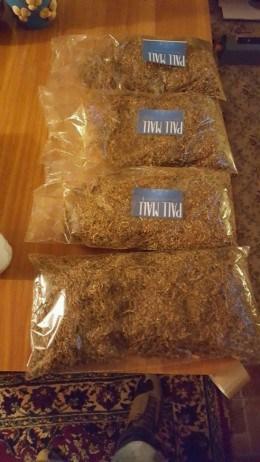 vand tutun de calitate superioara la 5 kg comandate ofer1,5kg bonus