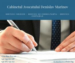 Suport juridic şi asistenţă în legătură cu procesele pentru contestarea actelor administrative individuale în Bulgaria