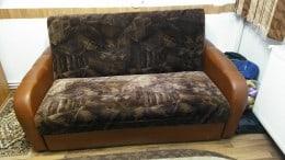 Vand canapea extensibila pe lungime