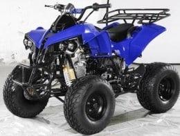 ATV RS/7 INCH Renegade,125CMC