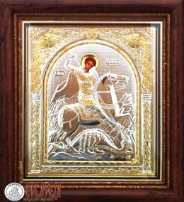 Icoane Ortodoxe - SC Evlaveia SRL - Magazin Online